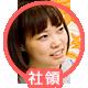f:id:emicha4649:20160415114119p:plain