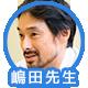 f:id:emicha4649:20160415114123p:plain