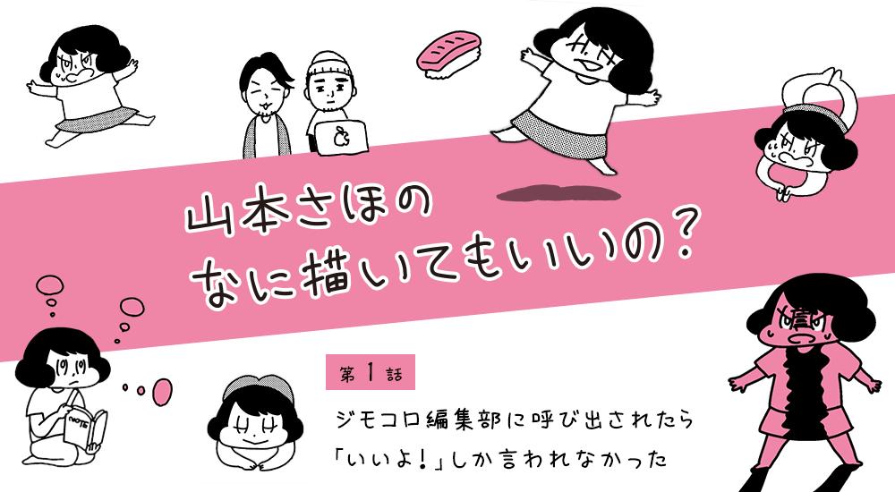 f:id:kakijiro:20160420160844p:plain