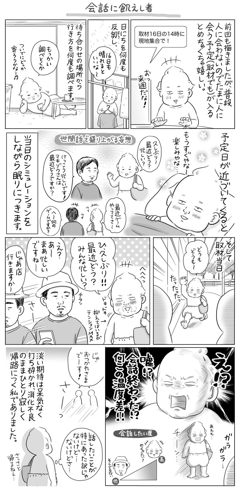 f:id:kakijiro:20160426164313j:plain