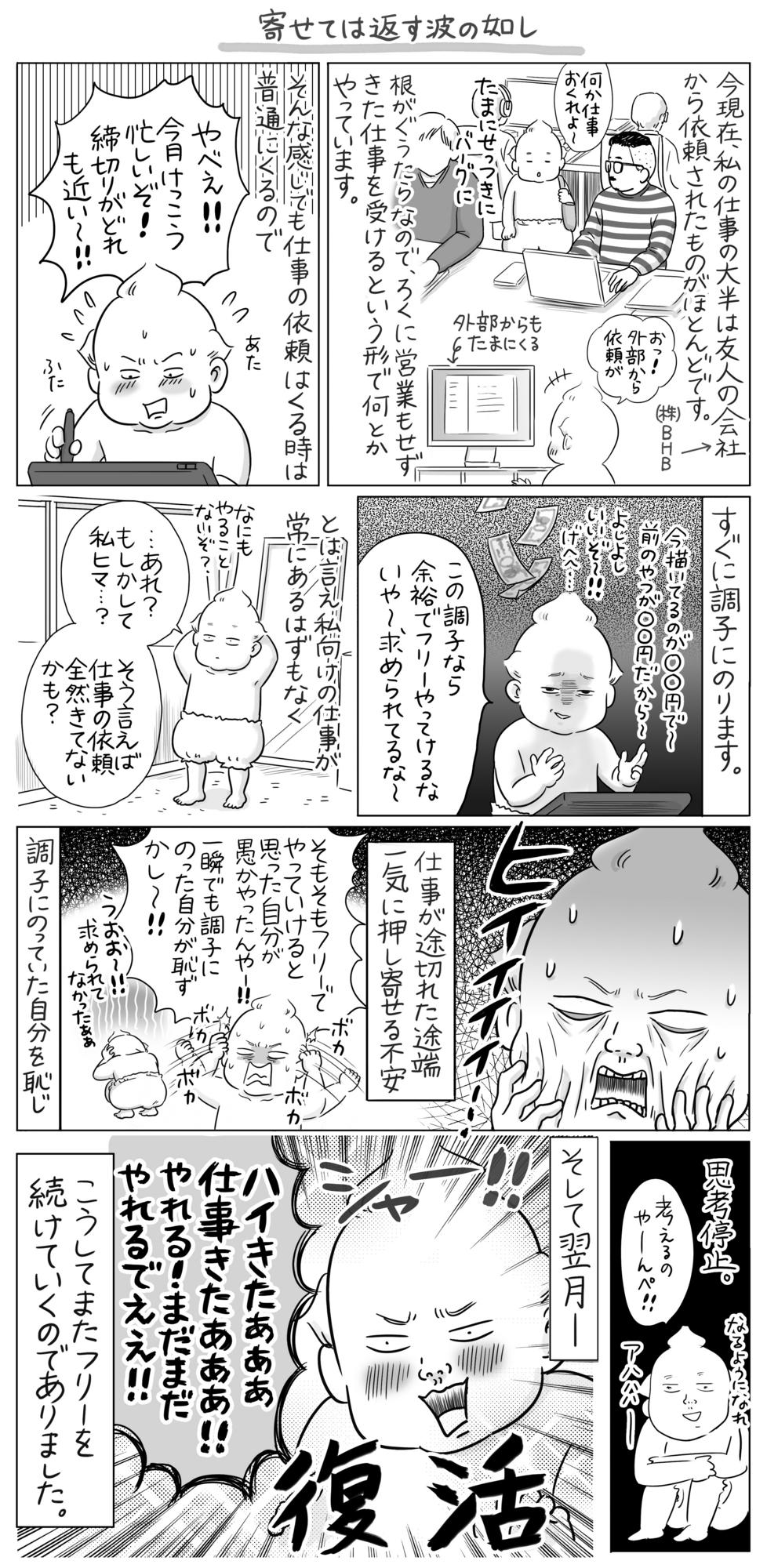 f:id:kakijiro:20160426164357j:plain
