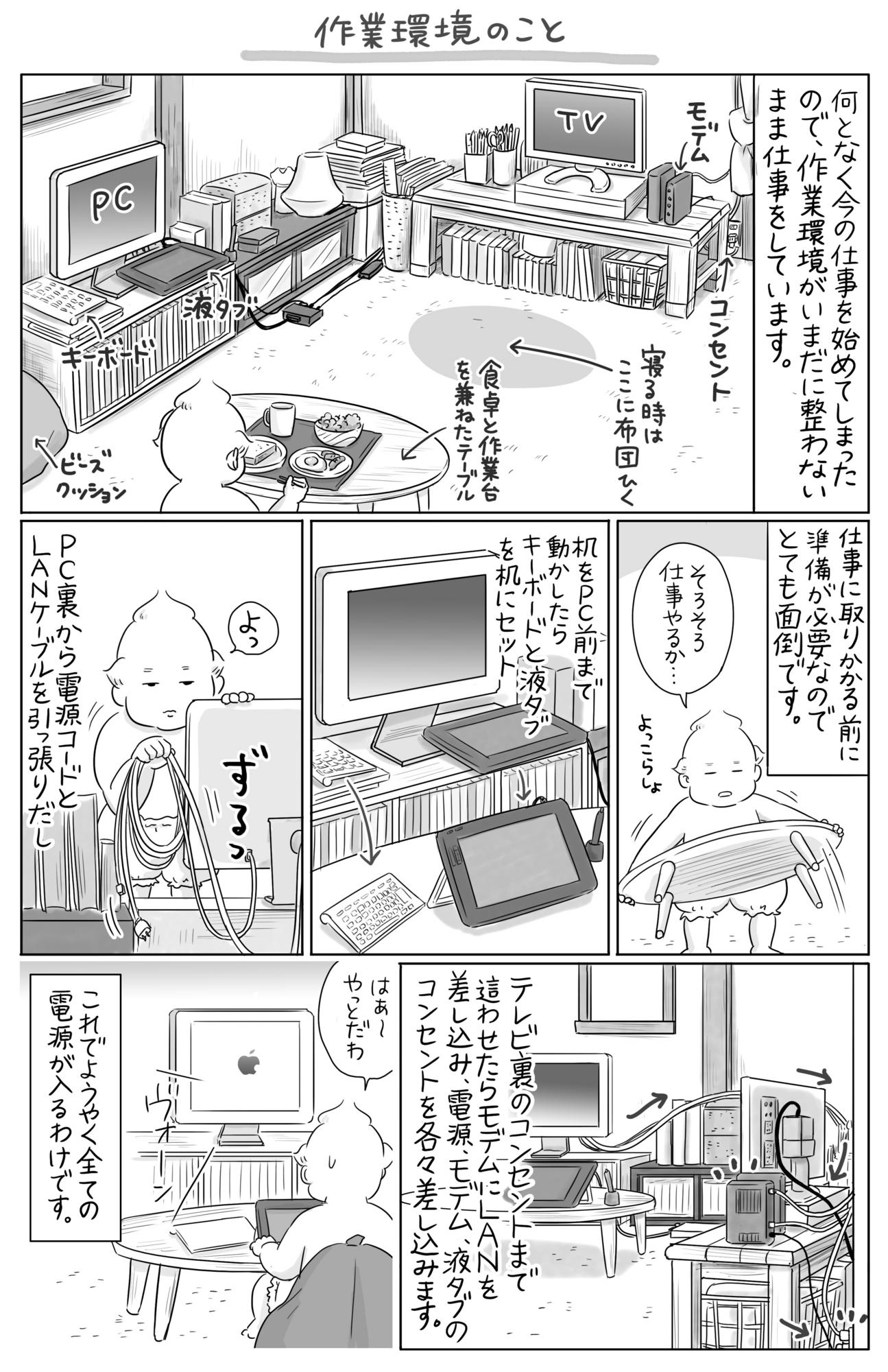 f:id:kakijiro:20160426164429j:plain