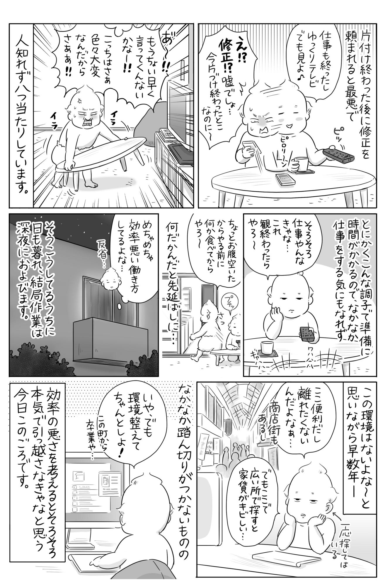 f:id:kakijiro:20160426164540j:plain