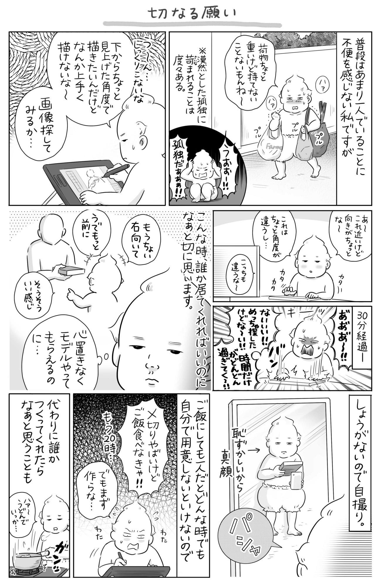 f:id:kakijiro:20160426165205j:plain