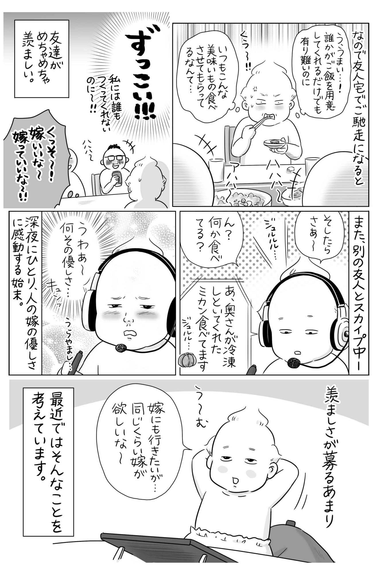 f:id:kakijiro:20160426165237j:plain