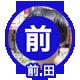 f:id:eaidem:20160506105601p:plain