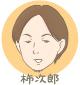 f:id:kakijiro:20160513185232j:plain