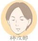 f:id:kakijiro:20160513185245j:plain