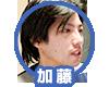 f:id:ryo_kato:20160516181039p:plain