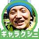 f:id:eaidem:20160524183126p:plain