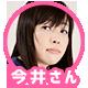 f:id:Arufa:20160526103819p:plain