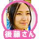 f:id:ryo_kato:20160526184120p:plain