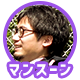 f:id:ryo_kato:20160526184140p:plain