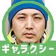 f:id:eaidem:20160530112529p:plain