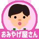 f:id:madmania:20160530131042p:plain