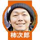 f:id:kakijiro:20160602164618p:plain