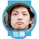 f:id:kakijiro:20160602172020p:plain
