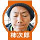 f:id:kakijiro:20160606185433p:plain