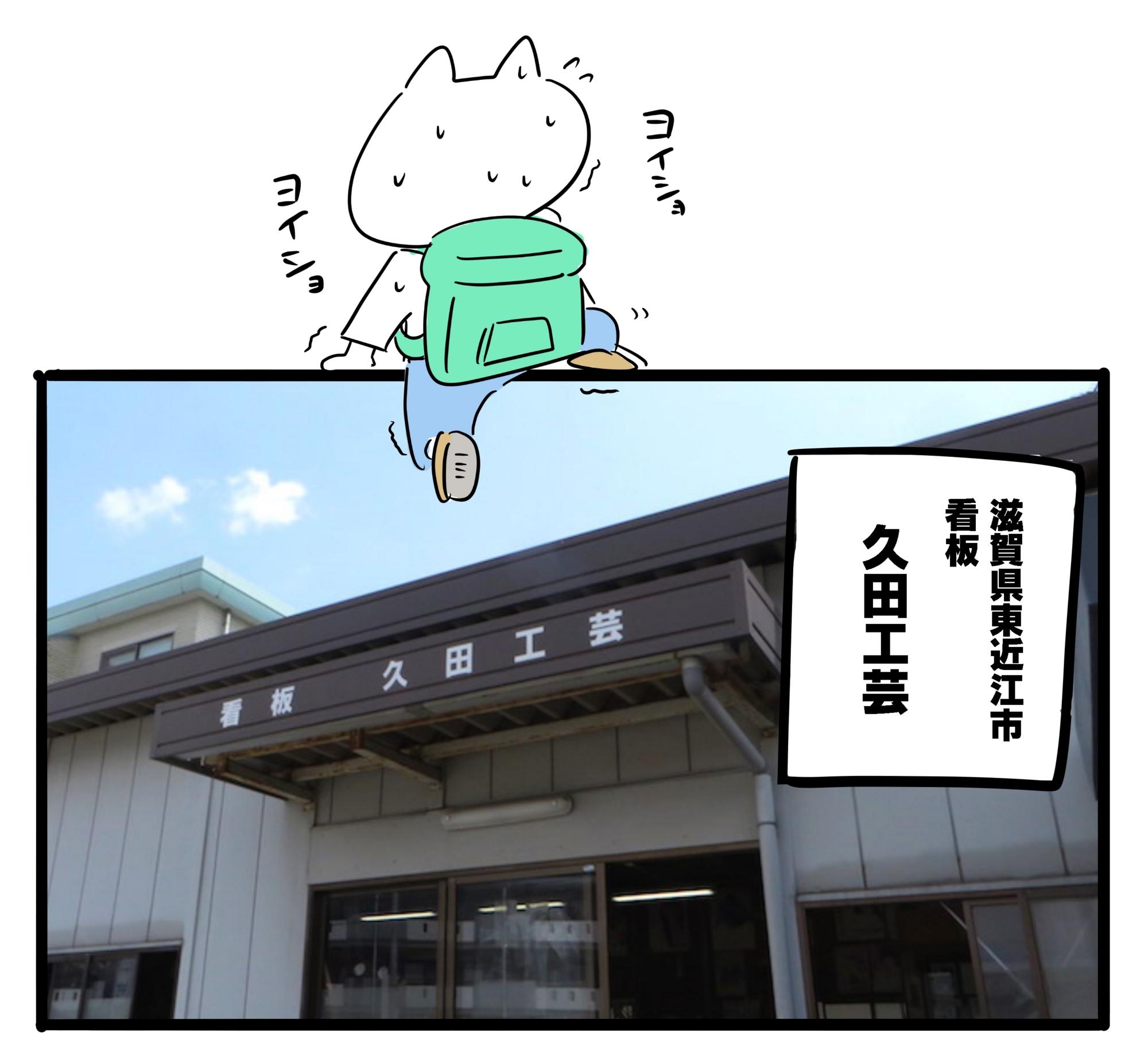 f:id:kakijiro:20160609151044j:plain