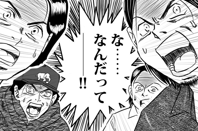 f:id:kakijiro:20160614151245j:plain