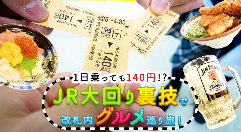 f:id:ryo_kato:20160615144801p:plain