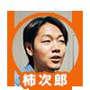 f:id:ONCEAGAIN:20160625155826p:plain