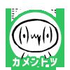 f:id:eaidem:20160627185403p:plain