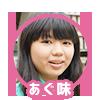 f:id:Arufa:20160630103041p:plain