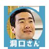 f:id:kakijiro:20160715203953p:plain
