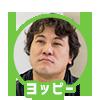 f:id:kakijiro:20160715204027p:plain