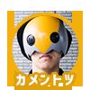 f:id:kakijiro:20160715204417p:plain