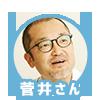 f:id:eaidem:20160725113048p:plain
