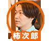 f:id:eaidem:20160801004405p:plain