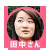 f:id:kakijiro:20160801130350p:plain