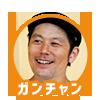 f:id:emicha4649:20160908184539p:plain