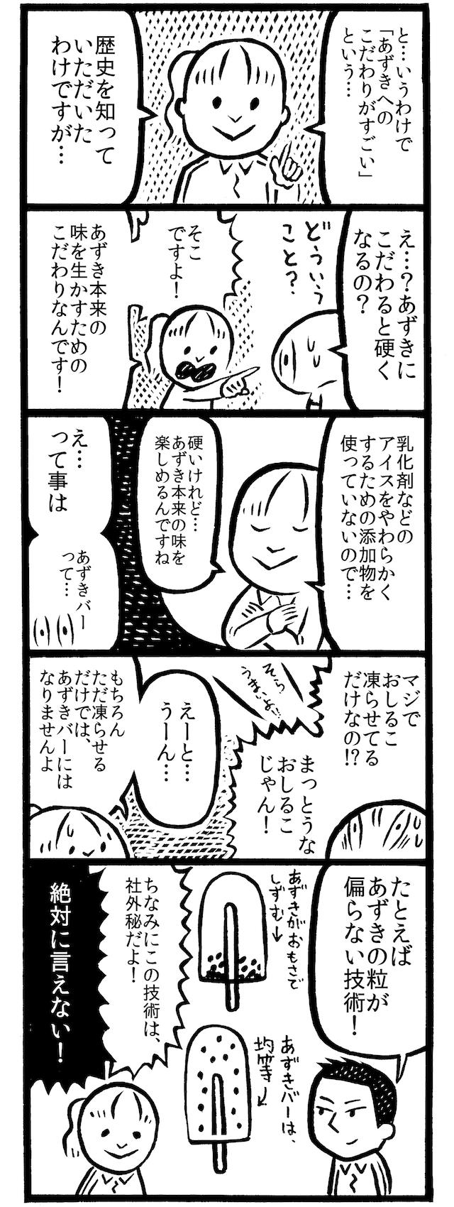 f:id:kakijiro:20160909112944j:plain