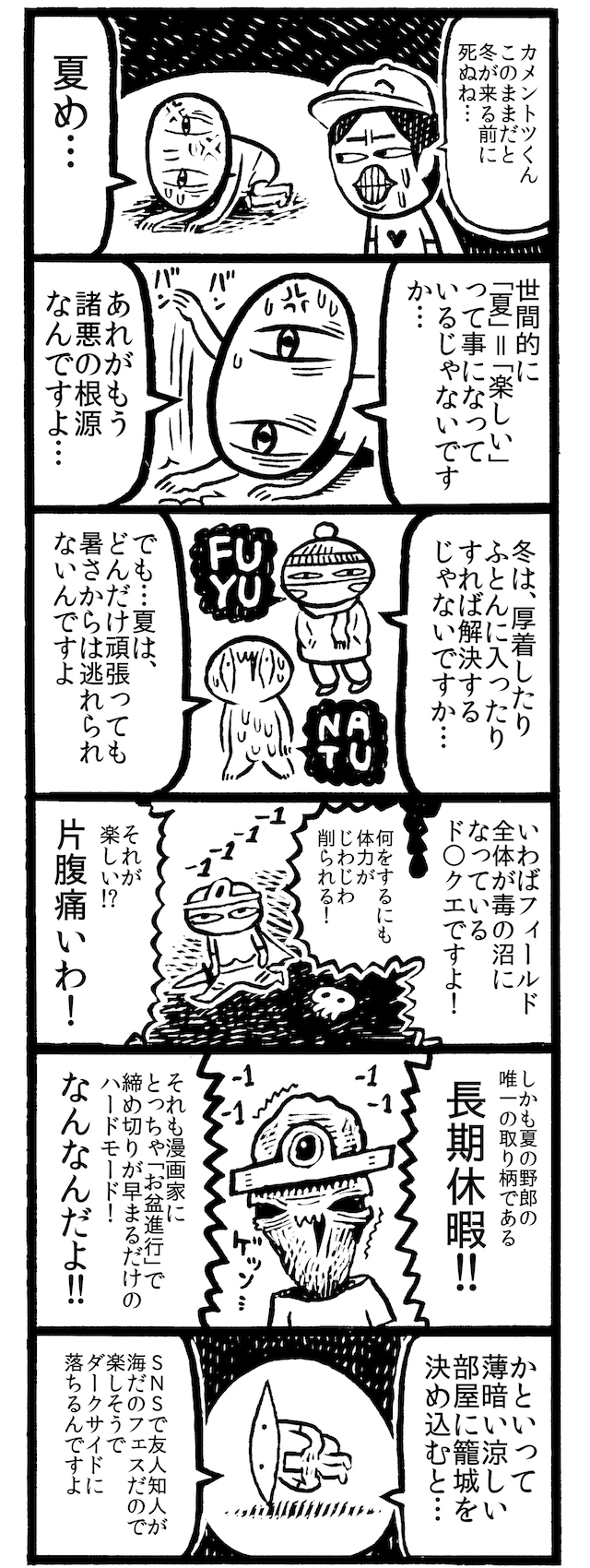 f:id:ryo_kato:20160913103335j:plain