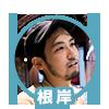 f:id:kakijiro:20160914113138p:plain