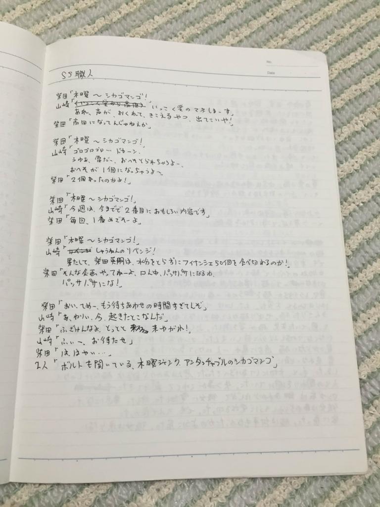 f:id:ookichi:20161003022952j:plain