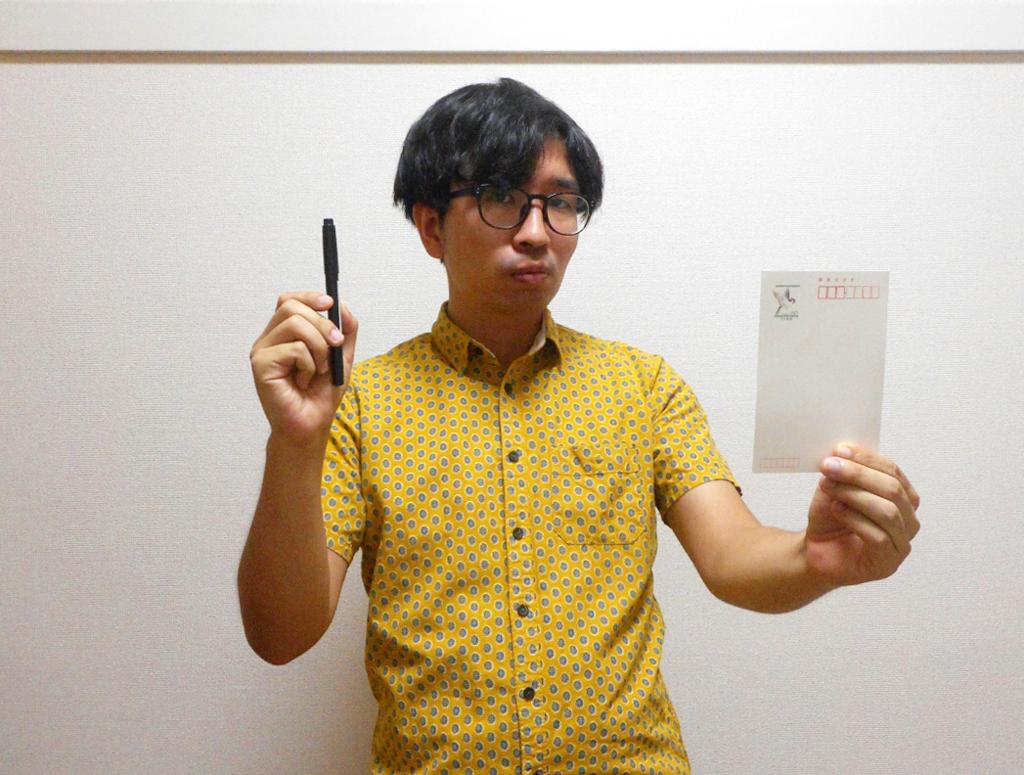 f:id:ookichi:20161012154854j:plain