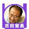 f:id:kakijiro:20161020144422p:plain