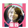 f:id:kakijiro:20161020144850p:plain