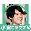 f:id:kakijiro:20161021145412p:plain