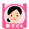 f:id:eaidem:20161024170208p:plain