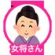 f:id:eaidem:20161108171030p:plain