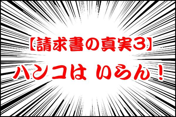 f:id:chicchi0411:20161114164003j:plain
