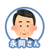 f:id:chicchi0411:20161116165014p:plain