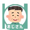 f:id:eaidem:20161129192947p:plain
