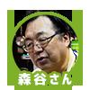 f:id:niconicogalaxy:20161206011210p:plain