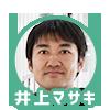 f:id:jpmpmpw:20161206162146p:plain